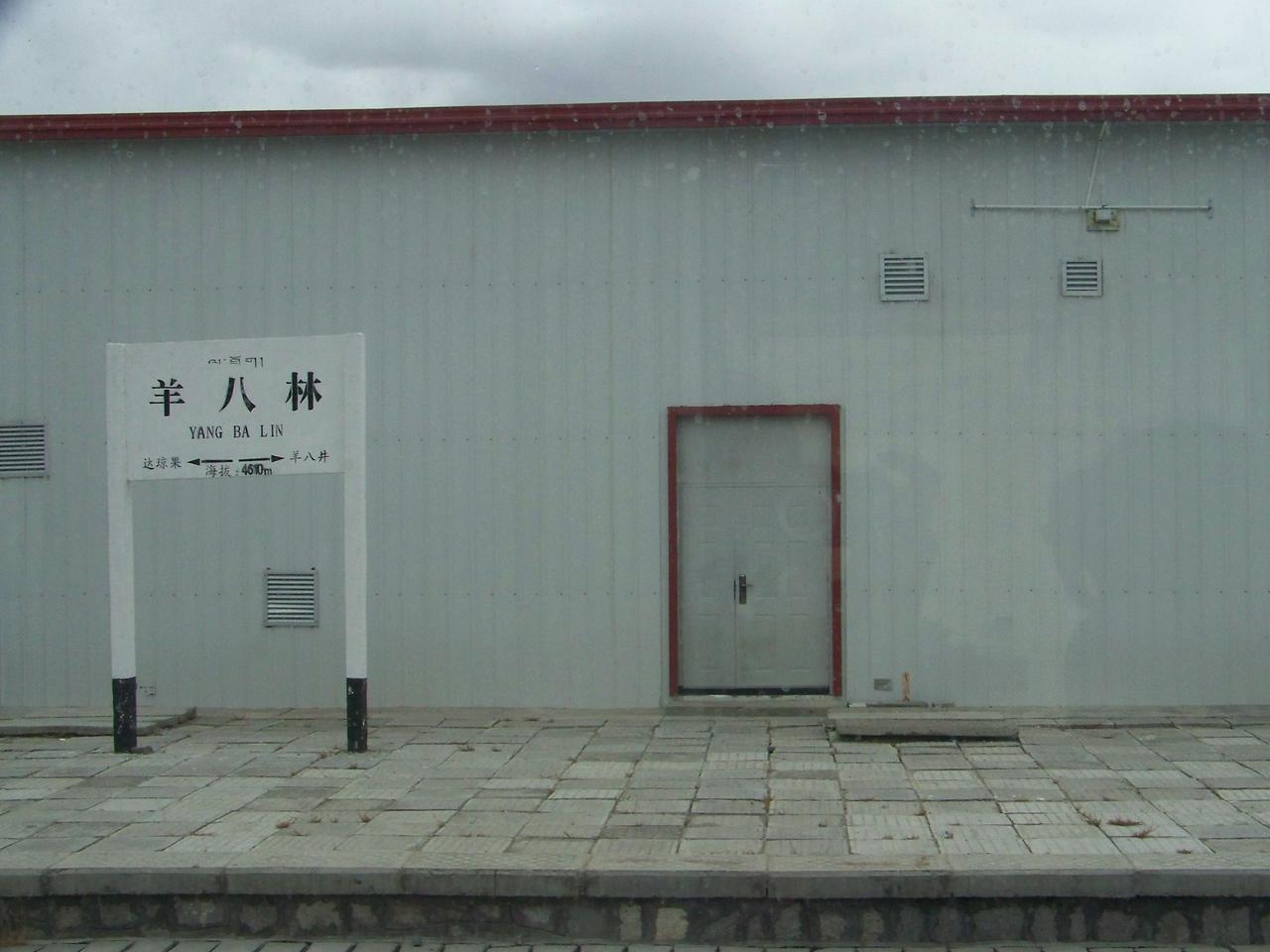 0121 - Yang Ba Lin Station on Train Trip Between Beijing and Lhasa.JPG
