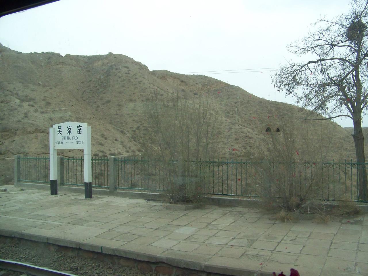 0085 - Wu Jia Yau Station Platform on Train Trip Between Beijing and Lhasa.JPG