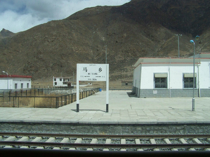 0125 - Ma Xiang Station on Train Trip Between Beijing and Lhasa.JPG