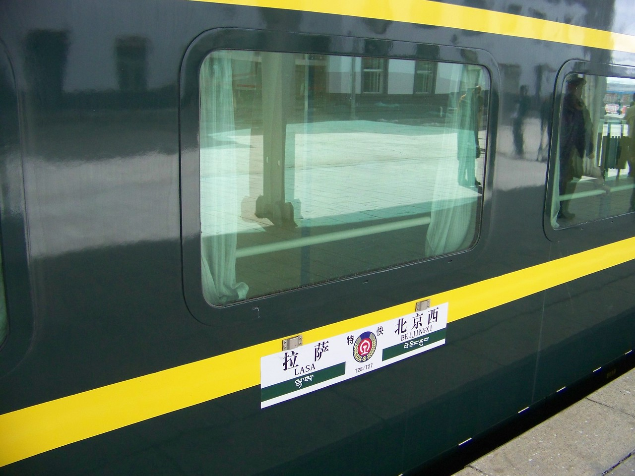 0103 - One of Our Train Cars on Train Trip Between Beijing and Lhasa.JPG