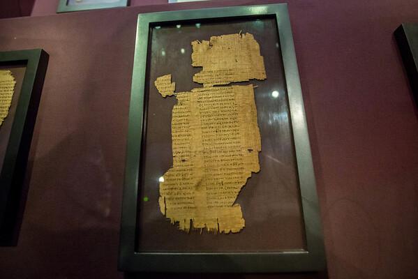 Deuteronomy Papyrus, AD 150