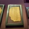 Phillipians Papyrus, AD 200