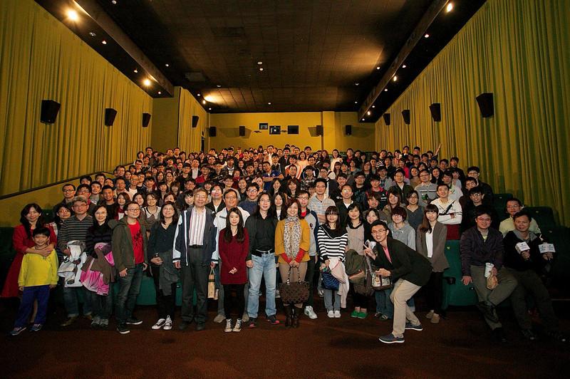 2013 看見台灣電影會