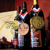 Hailey's Winery has received many awards for their wines.