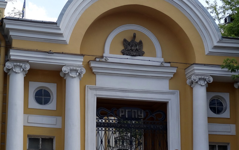 this is the gate of an orphanage where people often left their children, knowing that they would be taken in.St. Petersburg, Russia