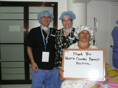 Feb 2013 - Bohol, Philippines Medical Mission