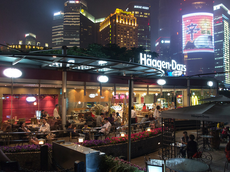 Häagen-Dazs, Pudong