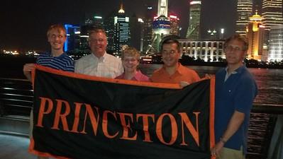 Princetonians in Shanghai - Kristin Appelget