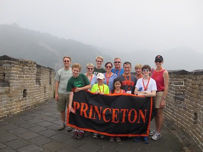 Princeton Travelers on the Great Wall - Kristin Appelget