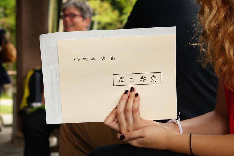 Bryn Mawr college students at Saihou-ji or the Moss Temple  in Kyoto, Japan on Oct. 2, 2013 (Photo / Ko Sasaki)
