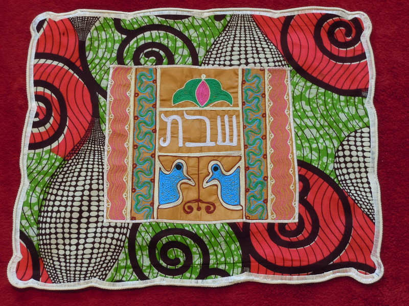 Challah cover green and red design