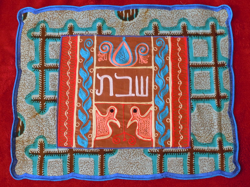 Challah cover teal with blue and brown grid