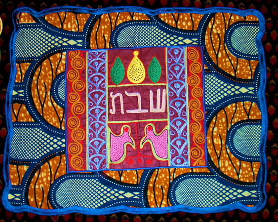 Challah cover from Ghana