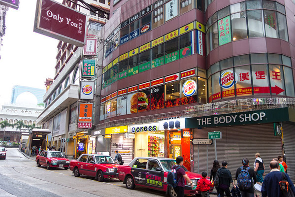 Hong Kong 2013 - 04/09/2013