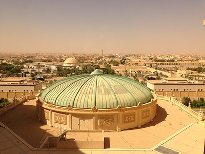 View from Ritz Carlton Riyadh
