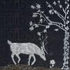 MET030113burton deer