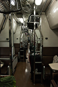 A Thai, air-con sleeper train. Two beds to a berth and quite comfortable.