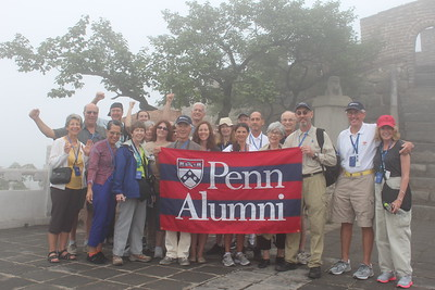 Penn Alumni Travel: China 2013