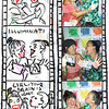 """<a href= """"http://quickdrawphotobooth.smugmug.com/Other/prom/30946675_7q4PBB#!i=2678319869&k=PttrLzZ&lb=1&s=A"""" target=""""_blank""""> CLICK HERE TO BUY PRINTS</a><p> Then click on shopping cart at top of page."""