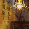 IMG_9245.jpg Atmosphere