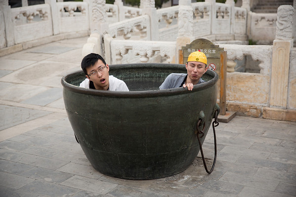 Beijing 04/22/2013
