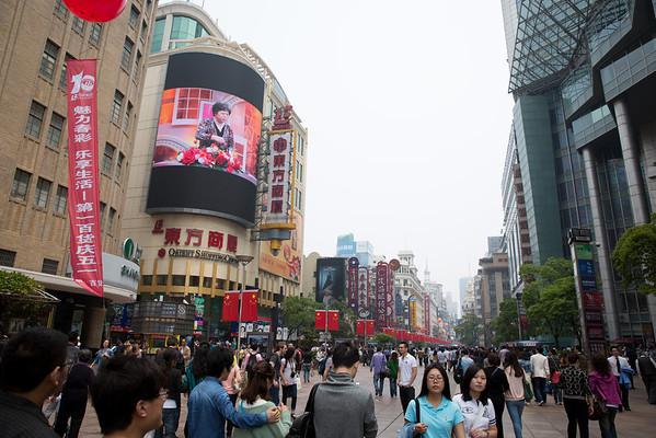 Shanghai 04/26/2013 - 04/29/2013