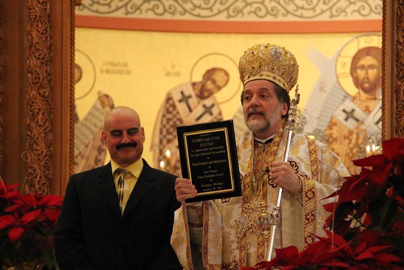 St. George Vasilopita 2013 (56).jpg