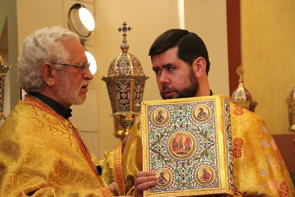 St. George Vasilopita 2013 (4).jpg