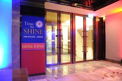 Time to Shine Hong Kong