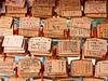 Prayer tablets at Hanazono shrine