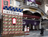 Ginza, Kabuki-za theater