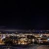 Village of Steamboat at Night, Colorado