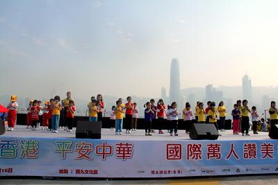 2013-11-16國際萬人讚美操