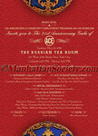 Gala-Invitation-Evite-615