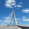 Bridge to Savannah