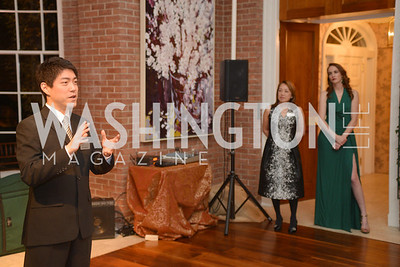 Ryo Yanagitani, Dr. Sachiko Kuno, Kate Goodall,  S&R Foundation's Night Nouveau at the Evermay Estate.  Photo by Ben Droz