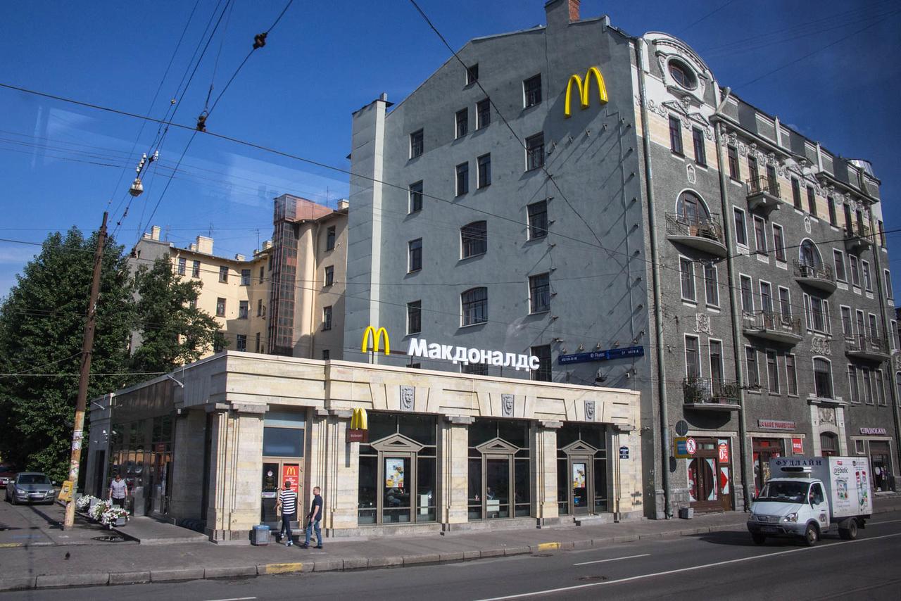 St. Petersburg MacDonald's