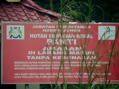 2014 Borneo