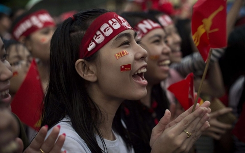 Web photo: NLD rally in 2015