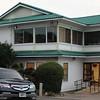 Natsunoya Tea House