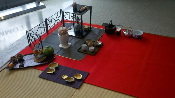 2014 Handa City Tea Programs