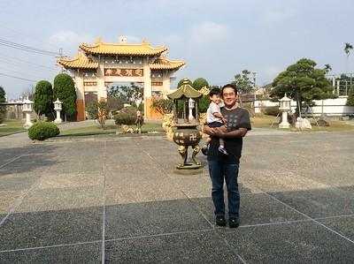 2014 Taiwan Temple