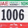 UAE 10k