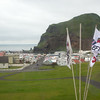 The EFTA Summer Ministerial Meeting took place at the Westman Islands in Iceland on 23-24 June 2014