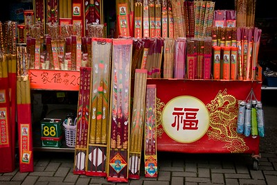 Incense Shop