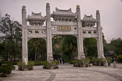 Entrance to Po Lin Monastery