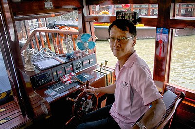 Bumboat Driver