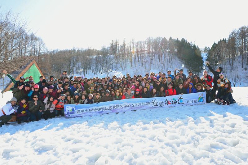 2014 暢遊北海道