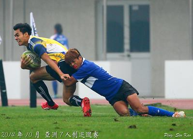 七人制亞巡賽 中華 泰國19