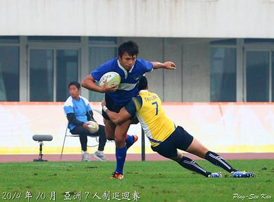 七人制亞巡賽 中華 泰國08